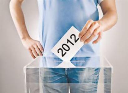 Εκλογές ΠΕΤΙΕ, Τρίτη 29 Μαΐου 2012  Ekloges_2012